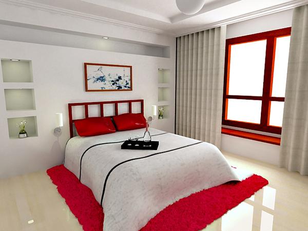 Modern Japanese Bedroom